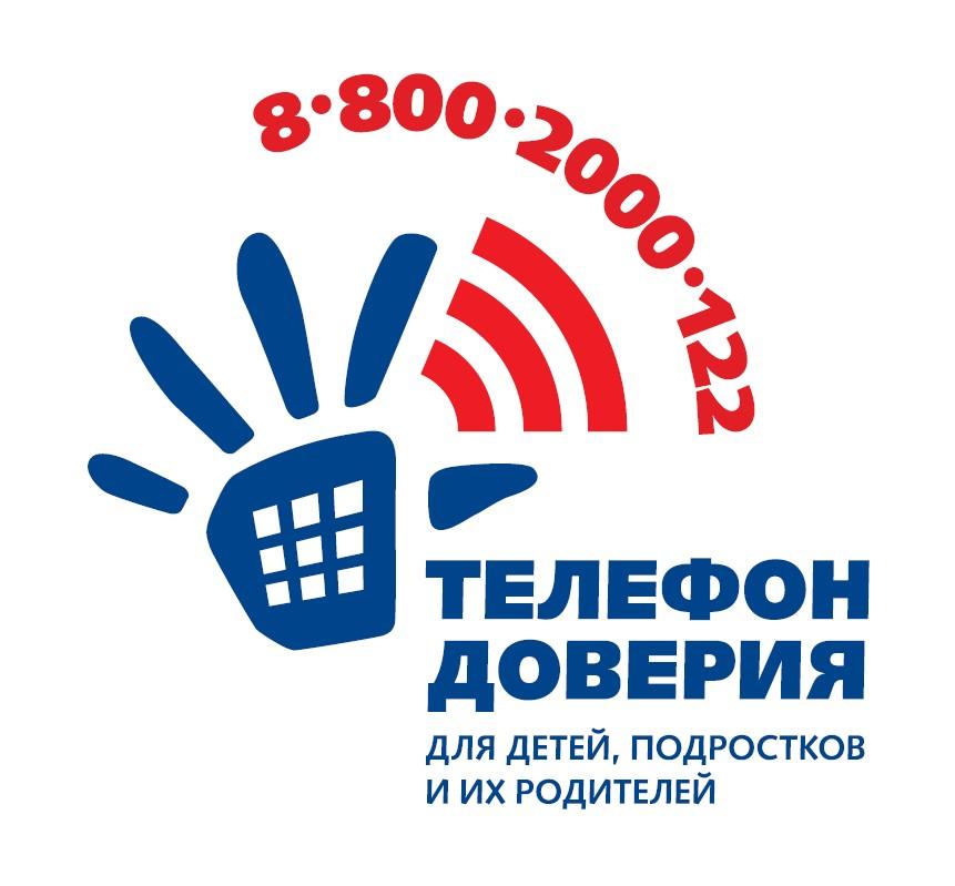 http://shbol.edu.yar.ru/_gallery_117/telefon_doveriya_w220_h220.jpg